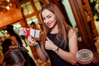 Super ПЯТНИЦА, 6 октября 2017 - Ресторан «Максимилианс» Новосибирск - 3