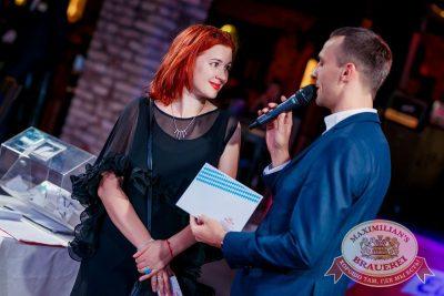 Super ПЯТНИЦА, 6 октября 2017 - Ресторан «Максимилианс» Новосибирск - 30