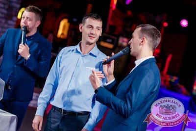 Super ПЯТНИЦА, 6 октября 2017 - Ресторан «Максимилианс» Новосибирск - 33