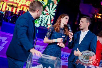 Super ПЯТНИЦА, 6 октября 2017 - Ресторан «Максимилианс» Новосибирск - 34
