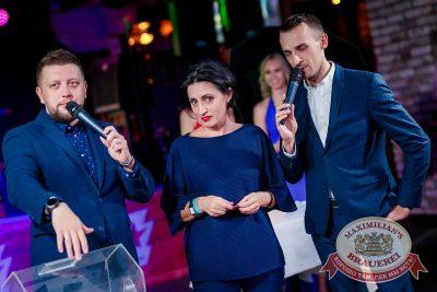Super ПЯТНИЦА, 6 октября 2017 - Ресторан «Максимилианс» Новосибирск - 37
