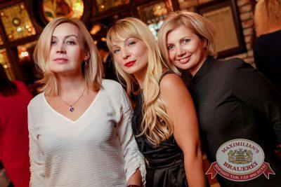 Super ПЯТНИЦА, 6 октября 2017 - Ресторан «Максимилианс» Новосибирск - 4