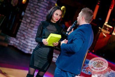 Super ПЯТНИЦА, 6 октября 2017 - Ресторан «Максимилианс» Новосибирск - 42