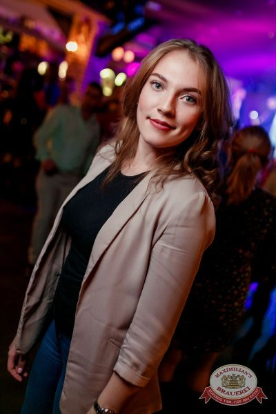 Super ПЯТНИЦА, 6 октября 2017 - Ресторан «Максимилианс» Новосибирск - 49