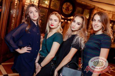 Super ПЯТНИЦА, 6 октября 2017 - Ресторан «Максимилианс» Новосибирск - 5
