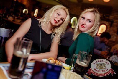 Super ПЯТНИЦА, 6 октября 2017 - Ресторан «Максимилианс» Новосибирск - 51