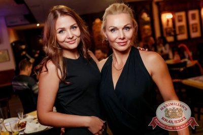 Super ПЯТНИЦА, 6 октября 2017 - Ресторан «Максимилианс» Новосибирск - 52