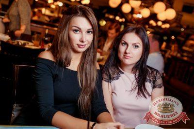 Super ПЯТНИЦА, 6 октября 2017 - Ресторан «Максимилианс» Новосибирск - 59