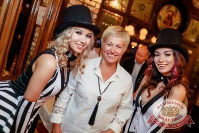 Super ПЯТНИЦА, 6 октября 2017 - Ресторан «Максимилианс» Новосибирск - 6