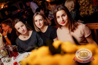 Super ПЯТНИЦА, 6 октября 2017 - Ресторан «Максимилианс» Новосибирск - 60