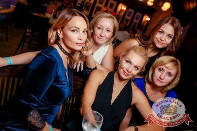 Super ПЯТНИЦА, 6 октября 2017 - Ресторан «Максимилианс» Новосибирск - 62