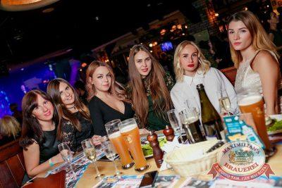 Super ПЯТНИЦА, 6 октября 2017 - Ресторан «Максимилианс» Новосибирск - 68