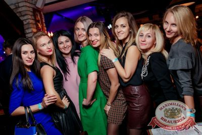 Super ПЯТНИЦА, 6 октября 2017 - Ресторан «Максимилианс» Новосибирск - 69