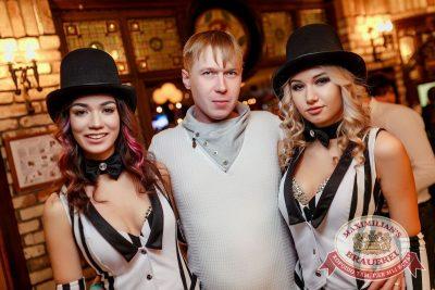 Super ПЯТНИЦА, 6 октября 2017 - Ресторан «Максимилианс» Новосибирск - 7