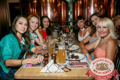 Super ПЯТНИЦА, 7 июля 2017 - Ресторан «Максимилианс» Новосибирск -