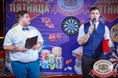 Super ПЯТНИЦА и Dj Denis First, 3 ноября 2017 - Ресторан «Максимилианс» Новосибирск - 00004