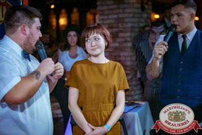Super ПЯТНИЦА и Dj Denis First, 3 ноября 2017 - Ресторан «Максимилианс» Новосибирск - 00008