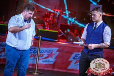 Super ПЯТНИЦА и Dj Denis First, 3 ноября 2017 - Ресторан «Максимилианс» Новосибирск - 00015