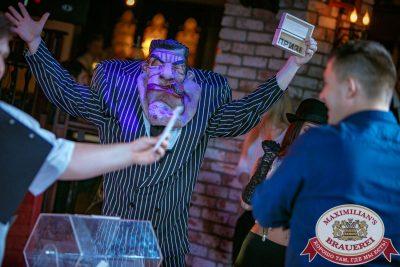 Super ПЯТНИЦА и Dj Denis First, 3 ноября 2017 - Ресторан «Максимилианс» Новосибирск - 00016