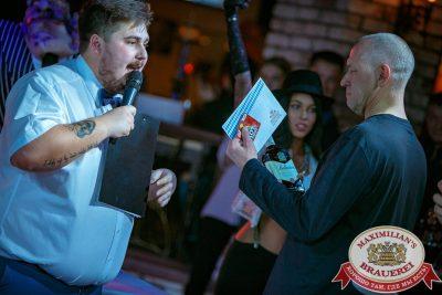 Super ПЯТНИЦА и Dj Denis First, 3 ноября 2017 - Ресторан «Максимилианс» Новосибирск - 00024