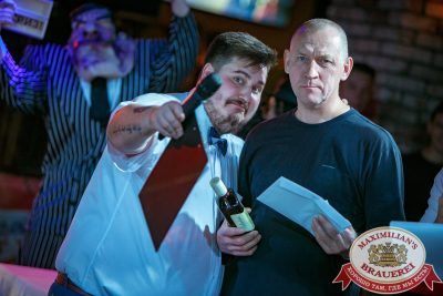 Super ПЯТНИЦА и Dj Denis First, 3 ноября 2017 - Ресторан «Максимилианс» Новосибирск - 00025