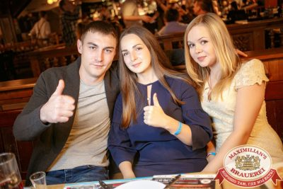 Super ПЯТНИЦА и Dj Denis First, 3 ноября 2017 - Ресторан «Максимилианс» Новосибирск - 00028