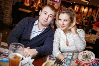 Super ПЯТНИЦА и Dj Denis First, 3 ноября 2017 - Ресторан «Максимилианс» Новосибирск - 00029