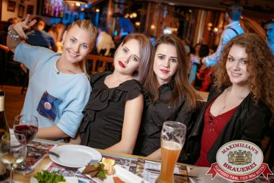 Super ПЯТНИЦА и Dj Denis First, 3 ноября 2017 - Ресторан «Максимилианс» Новосибирск - 00030