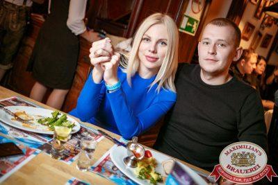 Super ПЯТНИЦА и Dj Denis First, 3 ноября 2017 - Ресторан «Максимилианс» Новосибирск - 00031