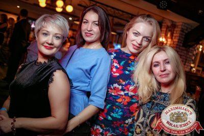 Super ПЯТНИЦА и Dj Denis First, 3 ноября 2017 - Ресторан «Максимилианс» Новосибирск - 00035