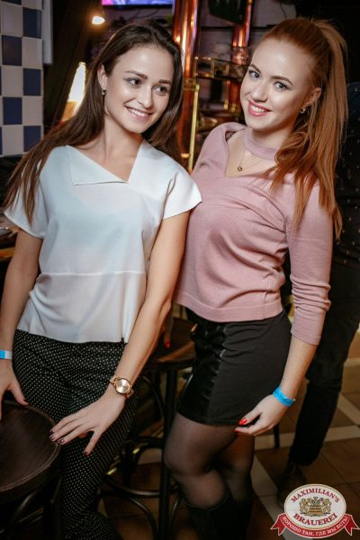 Super ПЯТНИЦА и Dj Denis First, 3 ноября 2017 - Ресторан «Максимилианс» Новосибирск - 00038