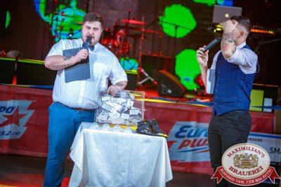 Super ПЯТНИЦА и Dj Denis First, 3 ноября 2017 - Ресторан «Максимилианс» Новосибирск - 00039