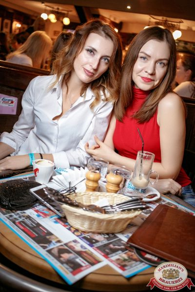 Super ПЯТНИЦА и Dj Denis First, 3 ноября 2017 - Ресторан «Максимилианс» Новосибирск - 00045