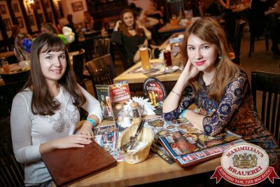 Super ПЯТНИЦА и Dj Denis First, 3 ноября 2017 - Ресторан «Максимилианс» Новосибирск - 00046