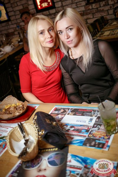 Super ПЯТНИЦА и Dj Denis First, 3 ноября 2017 - Ресторан «Максимилианс» Новосибирск - 00050