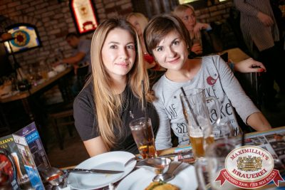 Super ПЯТНИЦА и Dj Denis First, 3 ноября 2017 - Ресторан «Максимилианс» Новосибирск - 00051
