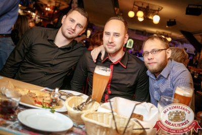 Super ПЯТНИЦА и Dj Denis First, 3 ноября 2017 - Ресторан «Максимилианс» Новосибирск - 00054