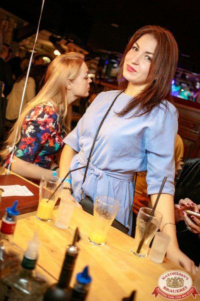 Super ПЯТНИЦА и Dj Denis First, 3 ноября 2017 - Ресторан «Максимилианс» Новосибирск - 00055