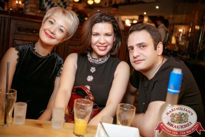 Super ПЯТНИЦА и Dj Denis First, 3 ноября 2017 - Ресторан «Максимилианс» Новосибирск - 00056