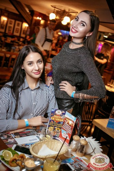 Super ПЯТНИЦА и Dj Denis First, 3 ноября 2017 - Ресторан «Максимилианс» Новосибирск - 00057