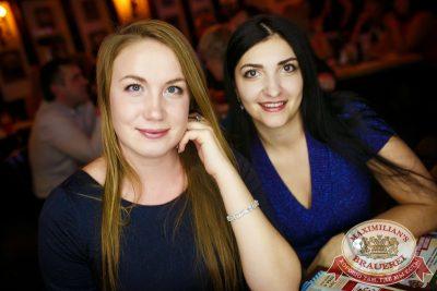 Света, 13 ноября 2014 - Ресторан «Максимилианс» Новосибирск - 10
