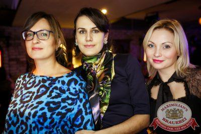 Света, 13 ноября 2014 - Ресторан «Максимилианс» Новосибирск - 12