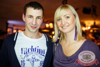 Света, 13 ноября 2014 - Ресторан «Максимилианс» Новосибирск - 13