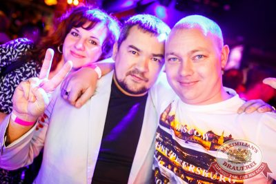 Света, 13 ноября 2014 - Ресторан «Максимилианс» Новосибирск - 21