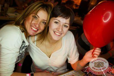 Света, 13 ноября 2014 - Ресторан «Максимилианс» Новосибирск - 26