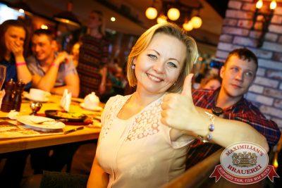 Света, 13 ноября 2014 - Ресторан «Максимилианс» Новосибирск - 30