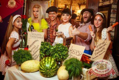 День торговли, 25 июля 2015 - Ресторан «Максимилианс» Новосибирск - 01