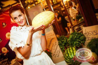 День торговли, 25 июля 2015 - Ресторан «Максимилианс» Новосибирск - 02