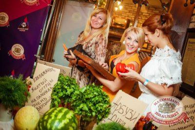 День торговли, 25 июля 2015 - Ресторан «Максимилианс» Новосибирск - 04