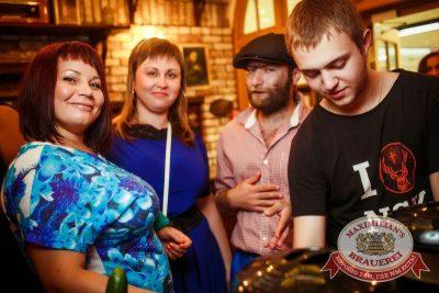 День торговли, 25 июля 2015 - Ресторан «Максимилианс» Новосибирск - 05